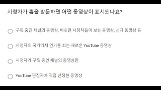 꽃차유튜버  스토리텔링2108.0804꽃차 유튜버의스토…