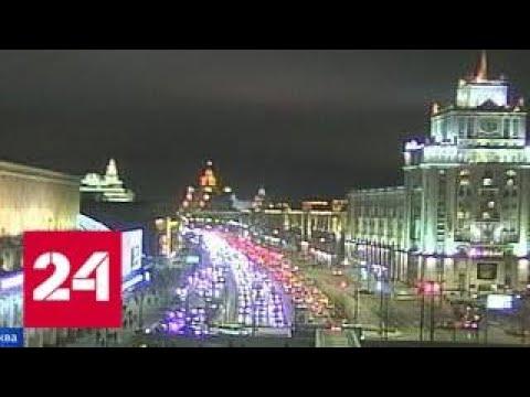 В Москве объявлен желтый уровень погодной опасности - Россия 24
