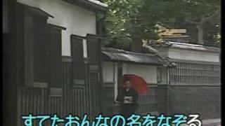 懐メロカラオケ 「しのぶ」 原曲 ♪美空ひばり.