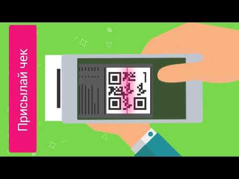 2b0d539a8f85 Приложения в Google Play – Все скидки, кэшбэк до 90% и купоны-Вместе Дешевле .