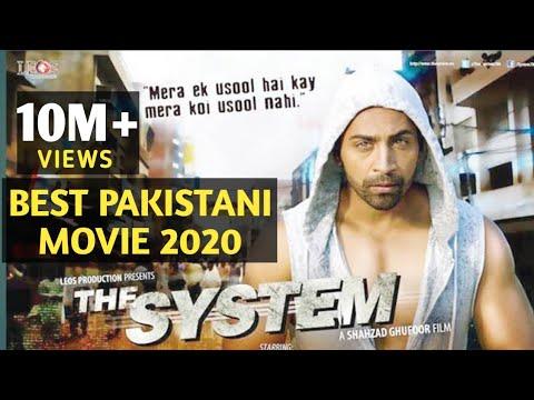 Download The System Movie (Pakistani) | Pakistani actionfilm | Latest Pakistani Movie 2020