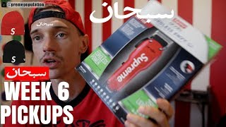 Video SUPREME ANDIS CLIPPERS + ARABIC JACKETS, WEEK 6 PICKUPS!! download MP3, 3GP, MP4, WEBM, AVI, FLV Januari 2018