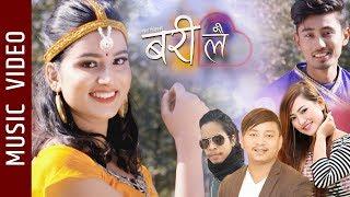 Bari Lai - New Nepali Song || Melina Rai, Santosh Paudel || Bishal Shrestha, Manisha Panta