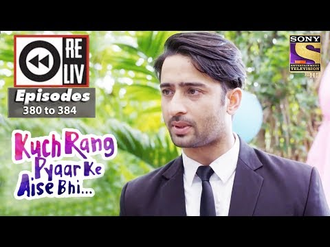 Thumbnail: Weekly Reliv | Kuch Rang Pyar Ke Aise Bhi | 14th August to 18th August 2017 | Episode 380 to 384