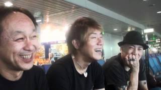 帰りの千歳空港で雑談.