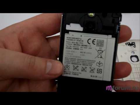 Sony Ericsson Vivaz PRO. Akku