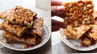 सबसे आसान मूंगफली की गजक बनाने का सटीक तरीका /gur moongfali ki gajak or chiki