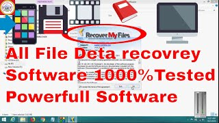 Deta Recovery software(ALL data recovery)