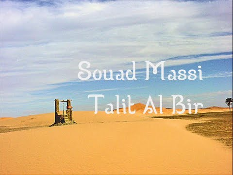 Souad Massi - Talit Al Bir (Paroles et Traduction)