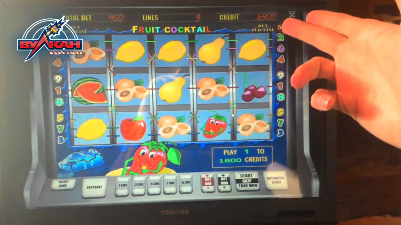 игровые автоматы коктейль онлайн