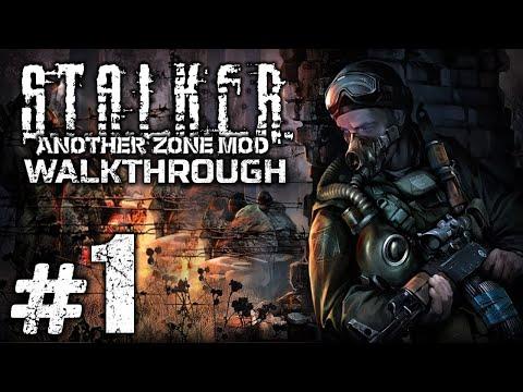 Прохождение S.T.A.L.K.E.R.: Another Zone Mod — Часть 1: ПРИБЫТИЕ В ЗОНУ