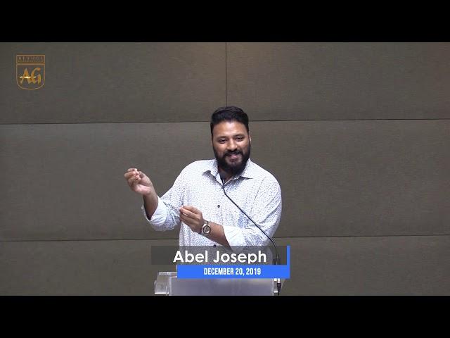 Abel Joseph | English Sermon | 20 December 2019