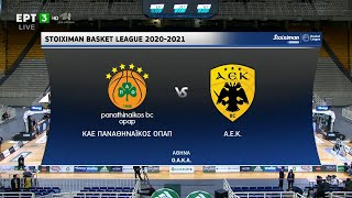 Basket League | Παναθηναϊκός - ΑΕΚ 80-75 | HIGHLIGHTS | 10/01/2021 | ΕΡΤ