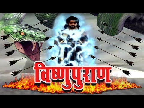 # विष्णुपुराण # Vishnu Puran # Episode-19 # Superhit Devotional Hindi TV Serial # Max Movies