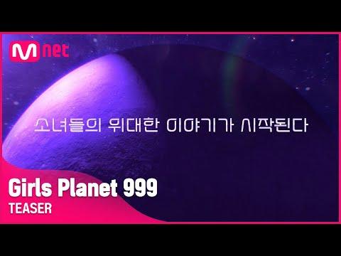 [Girls Planet 999] 한.중.일 99명이 만들어 갈 위대한 이야기   8월 첫방송 #GirlsPlanet999 [EN/JP/CN]
