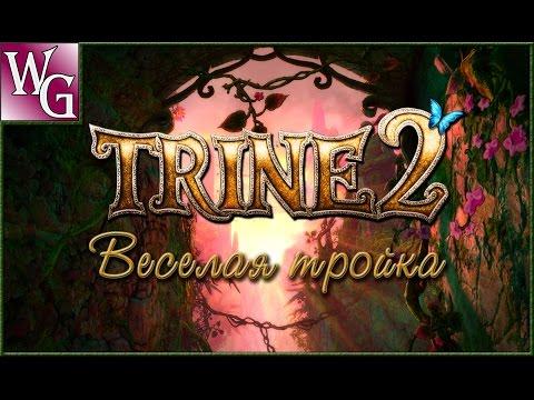 Игра Битва за трон - играть онлайн и бесплатно на