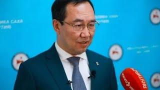 Брифинг Айсена Николаева об эпидобстановке в регионе на 17 апреля: Трансляция «Якутия 24»