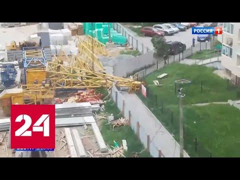 Жертвами урагана в Свердловской области стали три человека - Россия 24