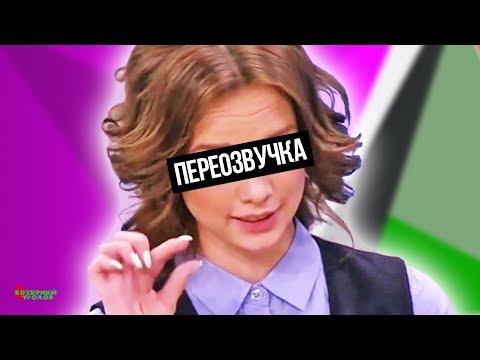 ДИАНА ШУРЫГИНА - ВЕРСИЯ 2.0 (ПУСТЬ ГОВОРЯТ)