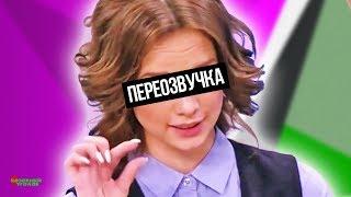 Download ДИАНА ШУРЫГИНА В «Пусть говорят» [ПЕРЕОЗВУЧКА] Mp3 and Videos