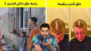 اطفال جابوا العيد ههههههههههه !!