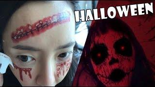 할로윈 코스튬 소름주의! 해피 할로윈 유령 좀비 코스튬 놀이 l 할로윈 타투 l  halloween costume play