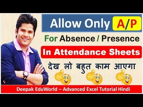Deepak EduWorld