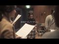 和島あみ ドキュメンタリー 「I AM」 #03「スノーマン」