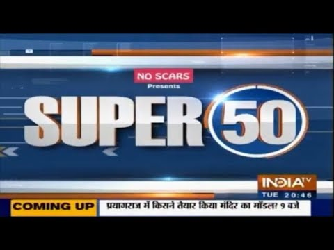 Super 50 : NonStop News | January 29, 2019