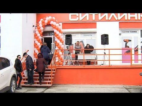Первый магазин-склад бытовой техники и электроники «Ситилинк» открылся в Новороссийске