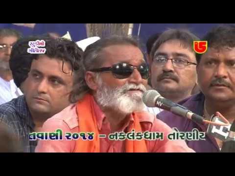 Aavi Rudee Anjavali Rat || Laxman Barot-06 || Ashadhi Bij-Torniya