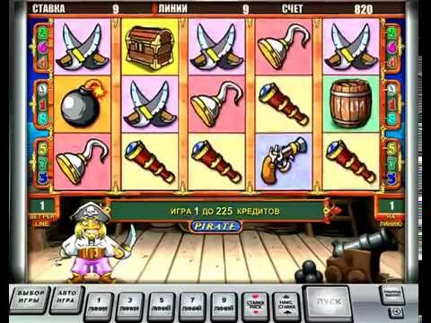 Играть бесплатно в игровой автомат золото партии