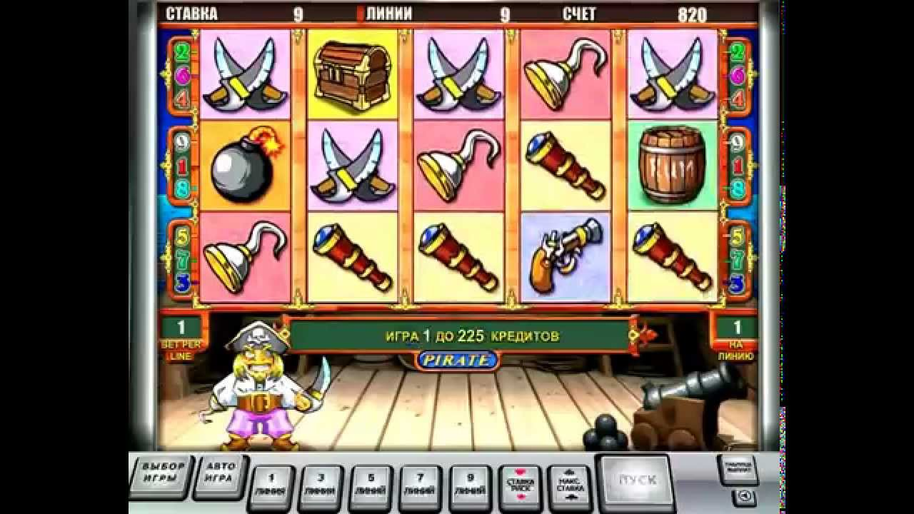 Игровые автоматы игрософт демо игра как взломать plarium slots - игровые автоматы