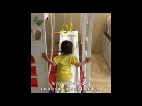 Детский спортивный комплекс и игровой домик Гулливериз YouTube · Длительность: 1 мин13 с