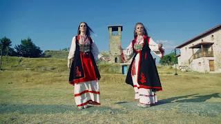 Motrat HOXHA - Tungjatjeta Oj Shqipni
