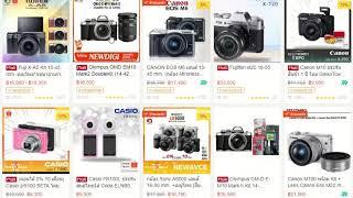 อัพเดท ราคากล้อง พร้อม เลนส์ ประกันร้าน  :| อ.ธิติ ธาราสุข ARTT Master