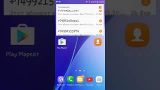Как убрать фризы и повысить fps на android без каких либо программ?