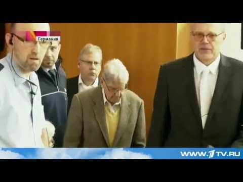 Суд над бывшим охранником концлагеря 'Освенцим'! Новости 33!