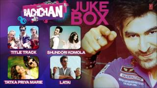 Bachchan Movie Full Songs Jukebox - Bengali Film - Jeet, Aindrita Ray, Payal Sarkar