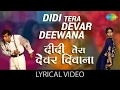 Didi Tera Devar with lyrics | दीदी तेरा देवर गाने के बोल | Hum Aapke hai kon | Salman Khan, Madhuri Mp3