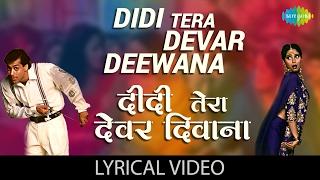 Didi Tera Devar with lyrics | दीदी तेरा देवर गाने के बोल | Hum Aapke hai kon | Salman Khan, Madhuri