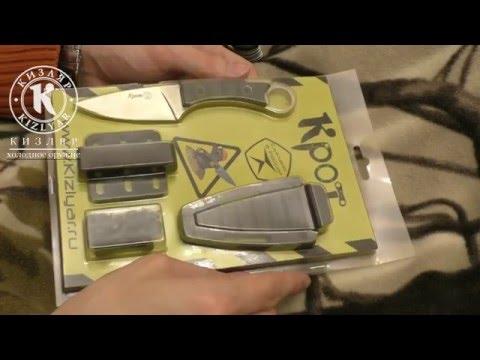 Антикварное оружие - artemida-