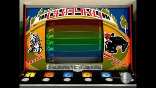 Смотреть видео Егорик🦊играет🎮в игровые автоматы СССР⌛времен🕰️ онлайн