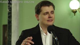 Евгений Понасенков поет «Опавшие листья» на английском и французском!