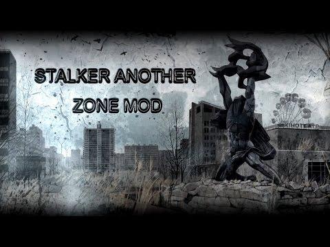 где скачать и как установить STALKER ANOTHER ZONE MOD