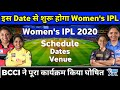 Women's IPL 2020 Dates, Schedule & Teams | WIPL 2020 | Women's IPL 2020 Time Table