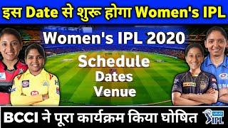 Women's IPL 2020 Dates, Schedule & Teams | WIPL 2020 | Women's IPL 2020 Time Table