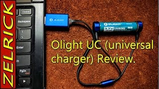 Olight UC (Universal Charger) Review / Dead simple battery charging