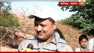 Satara : Koregaon : Dushkalashi Doon Haath : Pani Foundation : Celebrity Participation