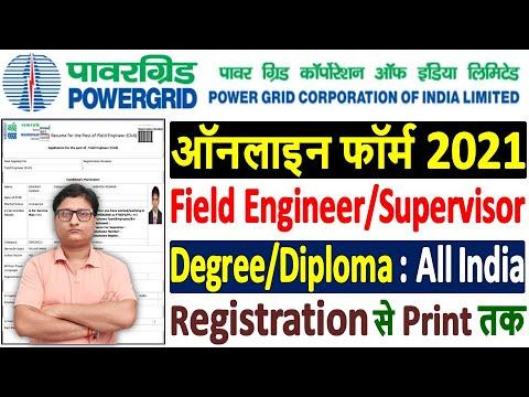 PGCIL Field Engineer & Supervisor Online Form 2021 ¦¦ Power Grid Field Engineer/Supervisor Form 2021